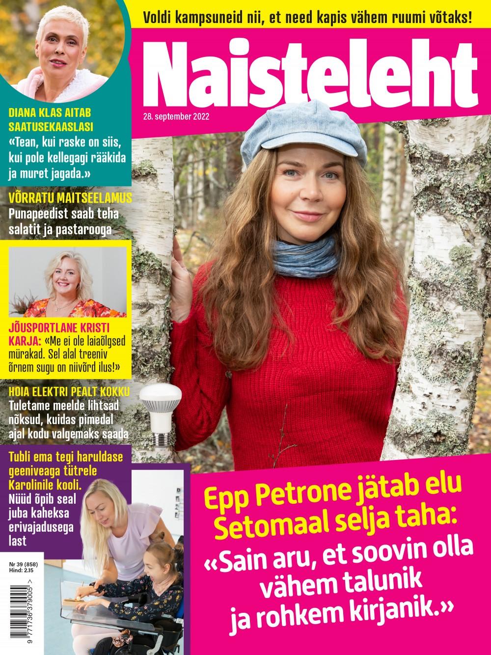 Naisteleht digiajakiri