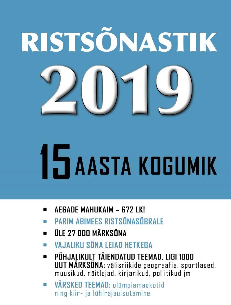 Ristsõnastik 2019