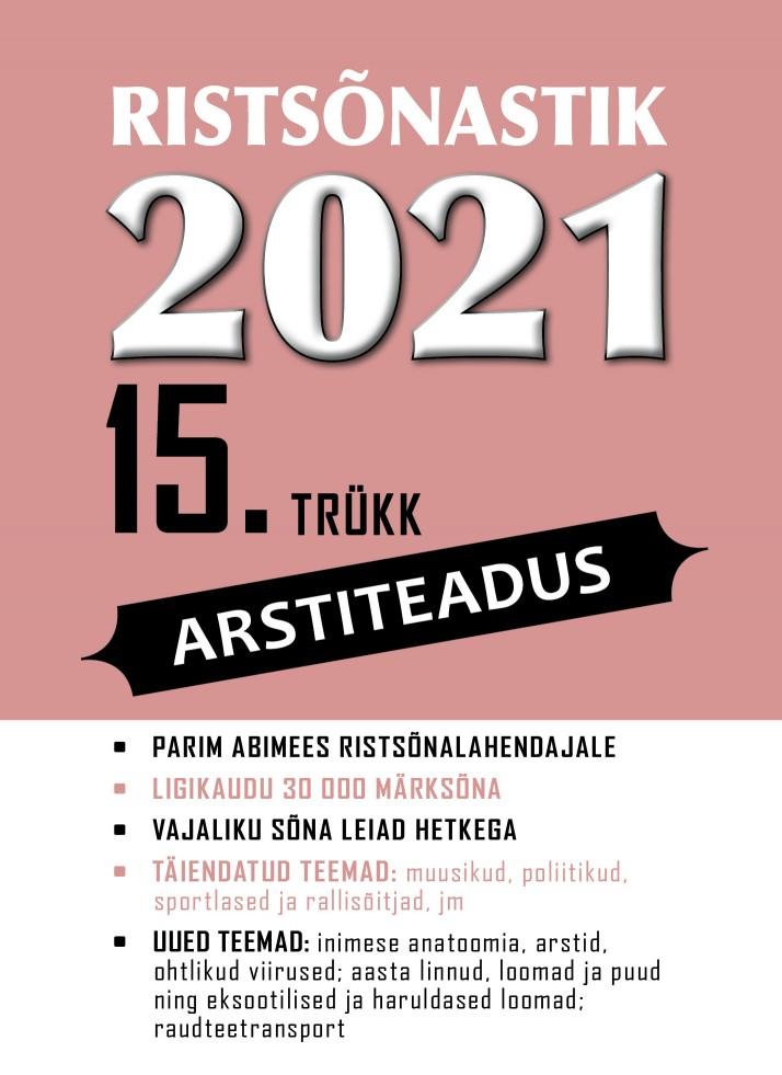 Ristsõnastik 2021