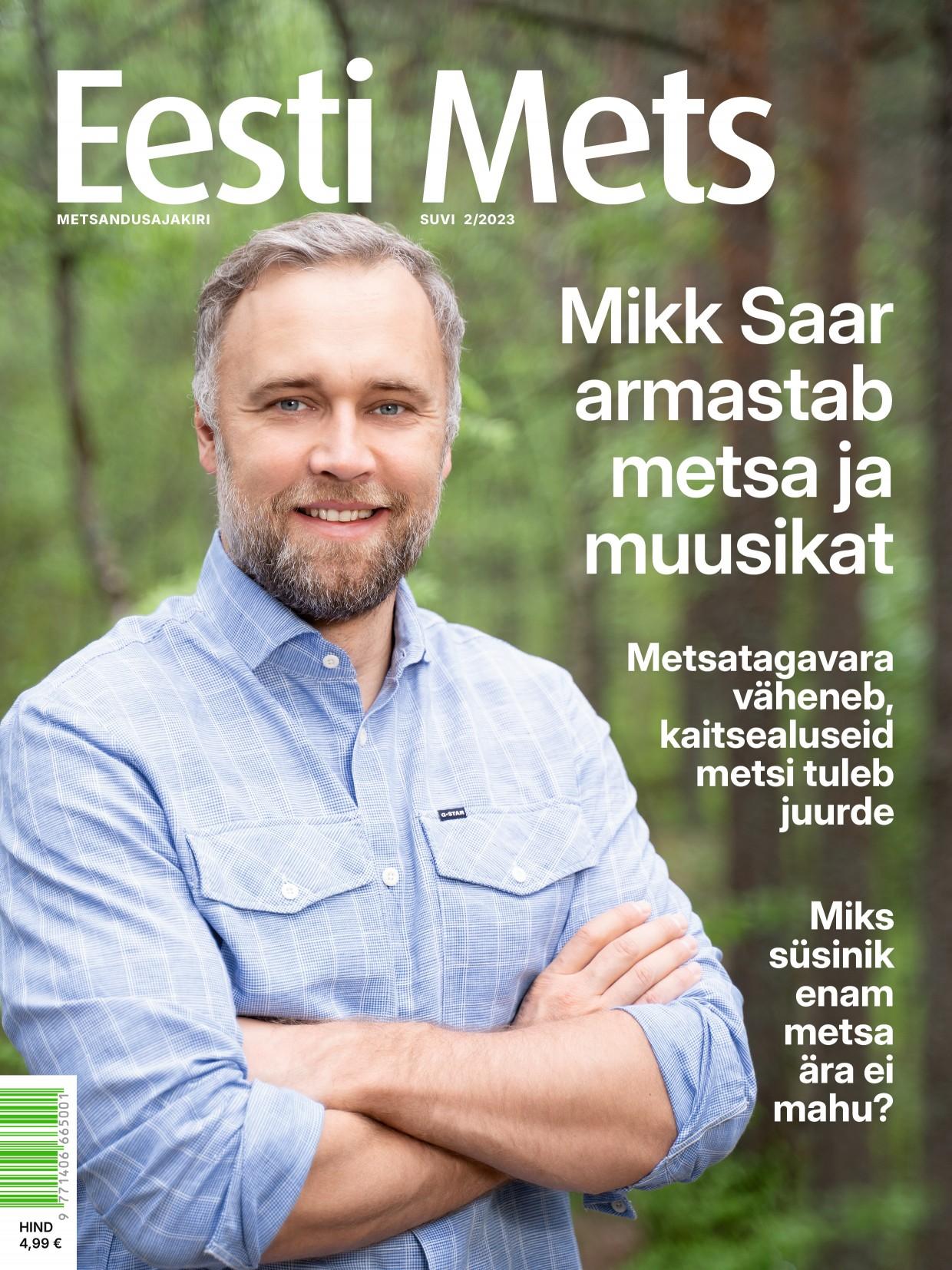 Eesti Mets