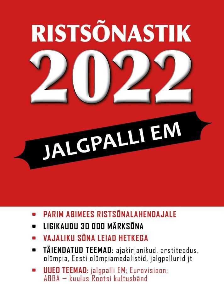 Ristsõnastik 2022